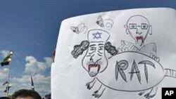 3月11日班加西示威者呼吁卡扎菲辞职