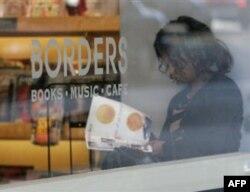 """Borders"" bankrot"