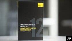"""Organizacija """"Amnesti internešenal"""" u novom godišnjem izveštaju o ljudskim pravima kritikovala i SB UN"""