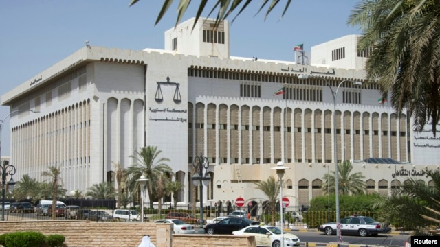 FILE - A general view of the Kuwait Palace of Justice (court house) in Kuwait City, June 16, 2013.