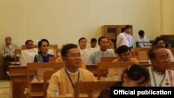 (Photo-NLD Chairman facebook)