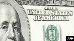Yeni 100 dollarlıq əskinasların buraxılışı dayandırılıb