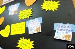 遊行人士將告示板貼在學校門外,讓校方及老師看到網民的鼓勵留言