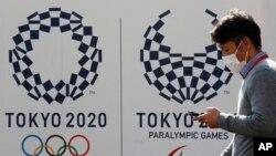 Geçen yıl salgın nedeniyle ertelenen Tokyo 2020 Olimpiyat Oyunları bu yıl 23 Temmuz'da başlayacak.