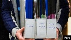 پرونده دفاعیات زنجانی در دادگاه