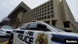 Ndërtesa e FBI-së, Uashington, DC
