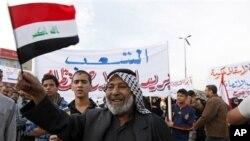 伊拉克人抗議地方官員貪污腐敗