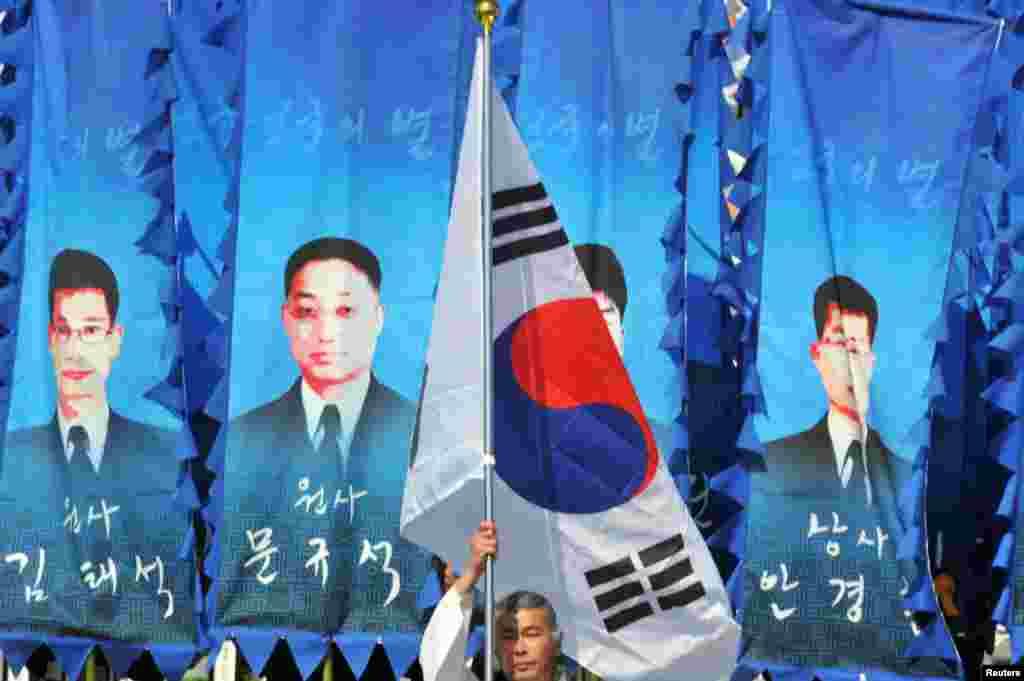 26일 한국 국립대전현충원에서 천안함 용사 3주기 추모식이 열린 가운데, 46용사 추모공연이 진행 중이다.