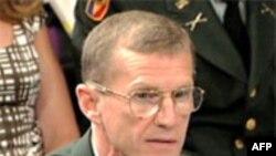 Новое назначение генерала Маккристала