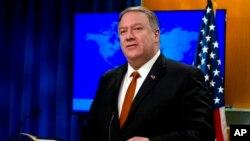 امریکی وزیر خارجہ مائک پومپیو انسانی حقوق سے متعلق کنٹری رپورٹ جاری کرنے کی تقریب سے خطاب کر رہے ہیں