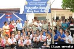 ໂຄງການ ໂຮງຮຽນປອດສິ່ງເສບຕິດ ຫຼື Drug Free School ນັ້ນ ເປັນການລົນນະລົງ ໃຫ້ເຍົາວະຊົນລາວ ຫຼີກເວັ້ນສິ່ງເສບຕິດຕ່າງໆ.
