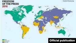 국제인권단체 '프리덤 하우스'가 발표한 2016년 언론자유 지표. 보라색은 언론 탄압 국가, 녹색은 언론자유 국가, 노란색은 언론자유가 부분적으로 보장된 국가이다.