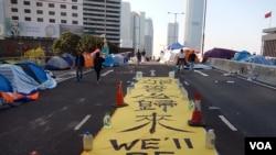 香港佔領運動清場前 市民反應