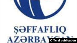 Şəffaflıq Azərbaycan-logo