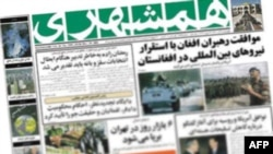روزنامه همشهری رفع توقیف شد