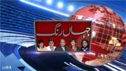 IN THE NEWS Behjat Gilani 2012.29.07