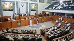 گزارشی از وضعیت بدون تابعیت ها در کویت