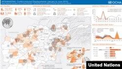 نقشه بیجا شدگان داخلی افغانستان