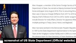 Ảnh chụp màn hình về tiểu sử ông Marc Knapper trên trang web của Bộ Ngoại giao Mỹ, 8/2/2021.