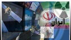 تهران فناوری ضد تحريم را در دمشق به نمايش می گذارد