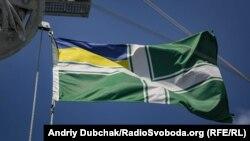 Прапор Морської охорони Державної прикордонної служби України