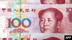 Kineska državna banka kupuje američku