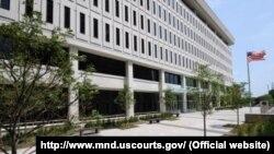 IŞİD sanıklarının yargılandığı Minneapolis-St. Paul'daki adliye binası