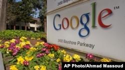 谷歌公司在加利福尼亚州的总部