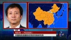 VOA连线: 中国股市一星期内两次暴跌引发熔断机制