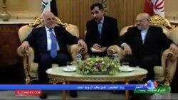 سفر نخست وزير عراق به ايران برای هماهنگی در جنگ با داعش
