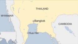 Đánh bom kép tại Thái Lan, 1 người chết.