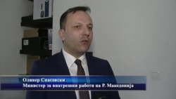 Интервју со министерот за внатрешни работи на Република Македонија, Оливер Спасовски