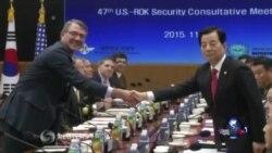 美韩防长敦促朝鲜停止核计划