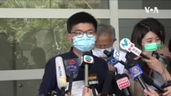 黃之鋒及多名抗爭派報名參選香港立法