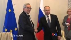 普京推動與歐盟經濟合作