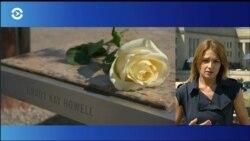 18-я годовщина терактов: памятная служба прошла возле Пентагона