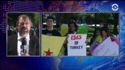 Вашингтон встретил президента Турции протестами