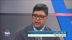 گزارش فرهاد پولادی از نشست خبری برایان هوک درباره ایران