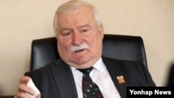 Lech Walesa, former Polish president and Nobel Peace Prize winner spoke in Seoul, South Korea about ways to encourage peaceful change in North Korea. Walesa says reforms in the North are unlikely because of poverty.