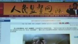 中国网民积极参与反腐