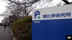 Un equipo de científicos japoneses del instituto de investigación Riken nombrarán al elemento 113 de la tabla periódica de elementos químicas, después de más de una década de estudios. Este reconocimiento es mayor a ganarse una medalla de oro en las olimpiadas, en el mundo científico.