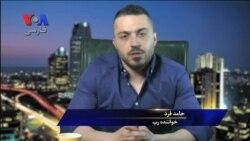 حامد فرد : آهنگ جدیدم را به زندانیان سیاسی ایران تقدیم کرده ام