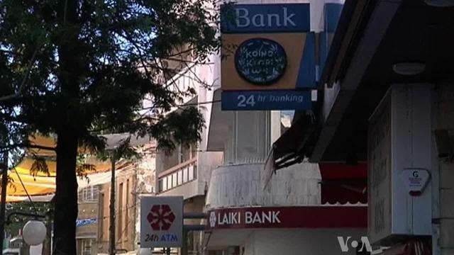 Cyprus Banks Remain Closed