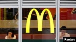 Sebuah restoran McDonald's di Tokyo, Jepang. (REUTERS/Toru Hanai/File Photo)