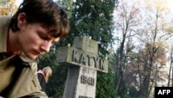 Вшанування пам'яті розстріляних польських військових у Катині