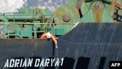 ພະນັກງານຈຸເຮືອ ກຳປັ່ນ Adrian Darya ກຳລັງກວດເຊັກ ທີ່ທາງ ຈີບຣາລຕາປະຕິເສດ ທ່າມກາງການຜິດຂອງຕ້ອງຖຽງທາງການທູດລະຫວ່າງສະຫະລັດ ກັບກຣິສນັ້ນ.