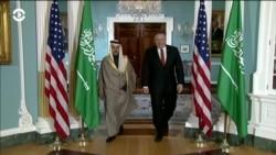 Помпео обсудит в Саудовской Аравии напряженность в отношениях с Ираном и другие темы