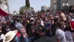 Tunisia Political Crisis ...