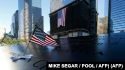 ARHIVA - Spomenik na mestu srušenog Svetskog trgovinskog centra u Njujorku