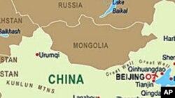 چین میں ہلاکت خیز حملہ، چار ہلاک